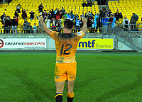 Jaguares captain Jeronimo De La Fuente celebrates with fans after the Super Rugby match between the Hurricanes and Jaguares at Westpac Stadium in Wellington, New Zealand on Friday, 17 May 2019. Photo: Dave Lintott / lintottphoto.co.nz