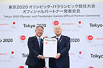 (L to R) Takaaki Nishii, Yoshiro Mori, MARCH 28, 2016 : Ajinomoto held a press conference in Tokyo to announce that it had entered into a partnership agreement with the Tokyo Organising Committee of the 2020 Olympic and Paralympic Games and as such has become an official partner for Tokyo 2020. (Photo by YUTAKA/AFLO SPORT)