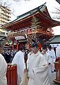 Last day of praying of 2018 at Tokyo Kanda Myojin Shinto Shrine