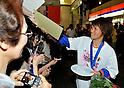 Nadeshiko Japan - Japan Women's Soccer