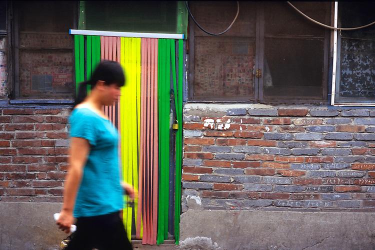 Beijing, China, 2007