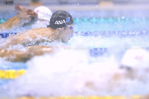 Daiya Seto, <br /> APRIL 16, 2017 - Swimming : <br /> Japan swimming championship (JAPAN SWIM 2017) <br /> men's 100m Butterfly final <br /> at Nippon Gaishi Arena, Nagoya, Aichi, Japan. <br /> (Photo by Sho Tamura/AFLO SPORT)