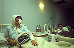 PLO Palastine Liberation Organization hospital Beirut  Lebanon 1980s