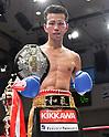 Boxing: Bantamweight title bout at Korakuen Hall