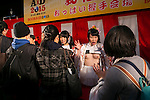Japanese actresses donate their breasts during the 13th annual 24 hour TV event ''Eroticism Saves the Earth Telethon'' on December 6, 2015 in Tokyo, Japan. 7 adult movie actresses donated their breasts for a 24 hour telethon event with the aim of raising money for a Stop AIDS charity. This year Japanese actresses collected 6,144,567 JPN (49,909 USD) approximately from 7,175 fans which was donated to an AIDS charity. The 13th annual 24 hour TV event ''Eroticism Saves the Earth Telethon'' was organized by Sky Perfect TV Adult Chanel under the slogan ''Social contribution whilst enjoying the erotic''. Fans were given the chance to interact with some of the channel's leading actresses in the live broadcast event that ran from Saturday afternoon through until Sunday. (Photo by Rodrigo Reyes Marin/AFLO)
