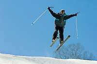 Skiing in North Carolina at the Sugar Mountain Resort, in Banner Elk, NC. The resort, one of several in the NC mountains, has 20 slopes and trails over 115 skiable acres.