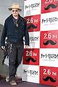 Mortdecai Press Conference in Tokyo