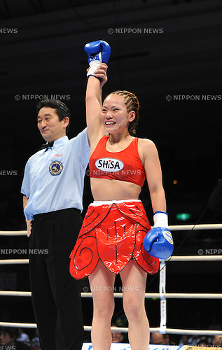 Kumiko Shisa Ikehara,.JUNE 20, 2012 - Boxing :.Kumiko Shisa Ikehara celebrates after winning the 4R atomweight bout at Bodymaker Colosseum (Osaka Prefectural Gymnasium) in Osaka, Japan. (Photo by Mikio Nakai/AFLO)