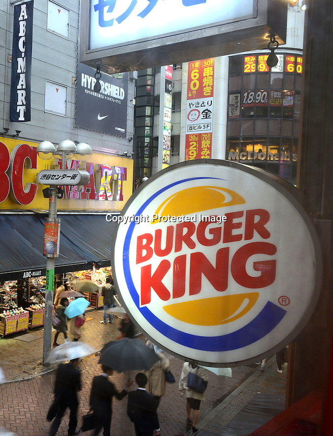 Burger King in the Shibuya District of Tokyo, Japan.<br /> April-2014