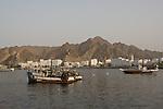 Sultan Qaboos Port in Muscat, Oman.