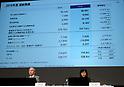 Sony CFO Hiroki Totoki announces the company's financial result