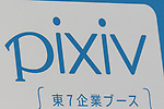 A logo of the Japanese online community of artists ''Pixiv'' on display during the Comic Market 94 (Comiket) event at Tokyo Big Sight on August 11, 2018, Tokyo, Japan. The annual event that began in 1975 focuses on manga, anime, game and cosplay. Organizers expect more than 500,000 visitors to attend the 3-day event. (Photo by Rodrigo Reyes Marin/AFLO)