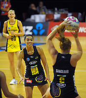 Grace Rasmussen calls for the ball during the ANZ Netball Championship match between the Central Pulse and Waikato Bay Of Plenty Magic at TSB Bank Arena, Wellington, New Zealand on Monday, 30 March 2015. Photo: Dave Lintott / lintottphoto.co.nz