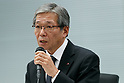Mitsubishi Cable Industries Ltd. President Hiroaki Murata speaks during a news conference on November 24, 2017, Tokyo, Japan. Akira Takeuchi, president of Mitsubishi Materials Corp., answered questions from reporters after the company admitted that three of its subsidiaries (Mitsubishi Cable Industries Ltd., Mitsubishi Shindoh Co. and Mitsubishi Aluminum Co.) had falsified specification data for products supplied to the aerospace, automotive, electric power and defense industries. (Photo by Rodrigo Reyes Marin/AFLO)