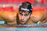 400 m Medley Men<br /> Gregorio Paltrinieri ITA Italy<br /> day 02  09-08-2017<br /> Energy For Swim<br /> Rome  08 -09  August 2017<br /> Stadio del Nuoto - Foro Italico<br /> Photo