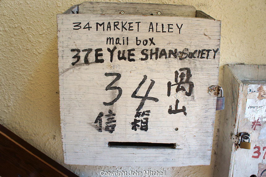 Old wooden mailbox in Chinatown, Vancouver, BC, Canada