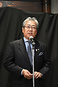 Tsunekazu Takeda, <br /> JANUARY 8, 2016 : Japanese Olympic Committee (JOC) and their Official Partner Coca-Cola Japan hold a media conference at Tokyo Metropolitan Gymnasium in Tokyo, Japan. Coca-Cola Japan implemented the donation program for they set the first funding machine at Tokyo Metropolitan Gymnasium. (Photo by AFLO SPORT)