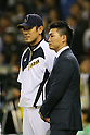 (L to R) <br />  Atsunori Inaba (JPN), <br /> Norichika Aoki, <br /> NOVEMBER 14, 2014 - Baseball : <br /> 2014 All Star Series Game 2 <br /> between Japan and MLB All Stars <br /> at Tokyo Dome in Tokyo, Japan. <br /> (Photo by YUTAKA/AFLO SPORT)[1040]