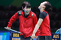 (L-R) Miu Hirano, Mima Ito (JPN), <br /> AUGUST 4, 2016 - Table Tennis : <br /> Men's and Women's Training session <br /> at Riocentro - Pavilion 3 <br /> during the Rio 2016 Olympic Games in Rio de Janeiro, Brazil. <br /> (Photo by Sho Tamura/AFLO SPORT)