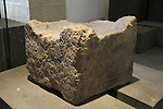 Horned altar from Tel Dan, 9th-8th centuries BC, at the Skirball Museum of Biblical Archaeology in Jerusalem
