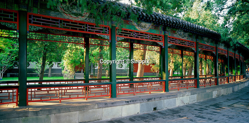 The Long Corridor at the Summer Palace. The Summer Palace, a palace 15km from Beijing, is mainly dominated by Longevity Hill (60 meters high) and Kunming Lake. It covers an expanse of 2.9 square kilometers, three quarters of which is water.
