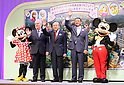Tokyo DisneySea planning for expansion in 2022