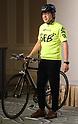 "Hoshino Resort to open bike hotel ""BEB5"" at Tsuchiura Station"