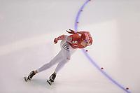 SCHAATSEN: CALGARY: Olympic Oval, 09-11-2013, Essent ISU World Cup, 1000m, Yevgeny Lalenkov (RUS), ©foto Martin de Jong