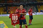 Independiente Medellín venció 3-0 a Atlético Huila. Fecha 1 Liga Águila I-2018.