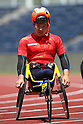 Kanto Para Athletics Championships