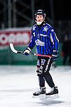 Uppsala 2013-11-20 Bandy Elitserien IK Sirius - Edsbyns IF :  <br /> Sirius Mattias &Aring;hl&eacute;n &Aring;hlen <br /> (Foto: Kenta J&ouml;nsson) Nyckelord:  portr&auml;tt portrait