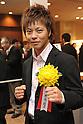 Aya Shinmoto,.JANUARY 25, 2012 - Boxing :.Japan's Boxer of the Year Award 2011 at Tokyo Dome Hotel in Tokyo, Japan. (Photo by Hiroaki Yamaguchi/AFLO)