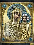 Parish S Martino Vescovo, the colorful village of Burano, Italy.<br /> <br /> Icon of the Madonna of Kazan (Russia), 19th century