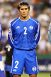26 March 2008: Luis Annaya (SLV). The El Salvador Men's National Team defeated the Anguilla Men's National Team 4-0 at RFK Stadium in Washington, DC in the second leg of their CONCACAF First Round FIFA World Cup Qualifier. El Salvador won the series 16-0 on aggregate goals, advancing to the next round and eliminating Anguilla.