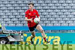 Caoilm Teahan Glenbeigh Glencar in action against  Rock Saint Patricks in the Junior Football All Ireland Final in Croke Park on Sunday.