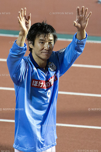 "Tokyo, Japan - Masashi ""Gon"" Nakayama waves to fans after the Toshiya Fuyita Farewell match between Jubilo Stars 4-3 Japan Blue at National Stadium, May 23, 2013 (Photo by Rodrigo Reyes Marin/AFLO).."