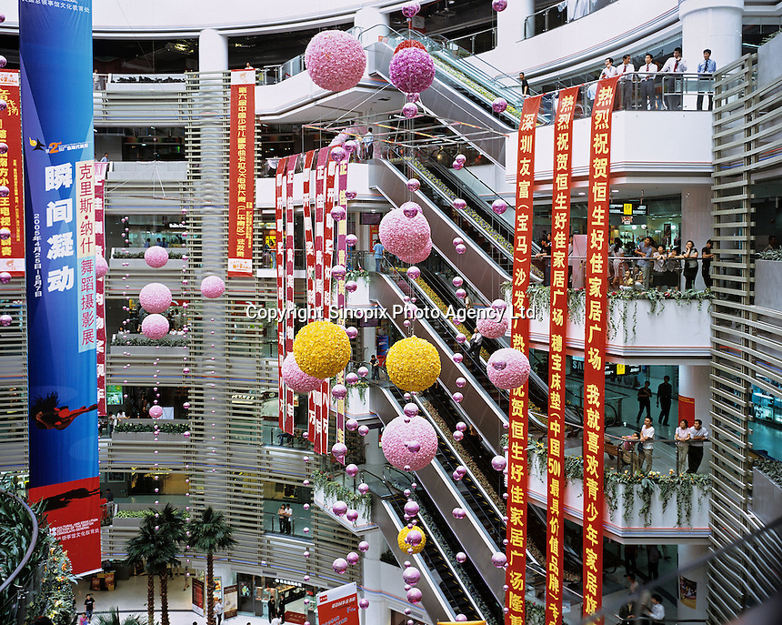 A big shopping mall in Guangzhou, China.