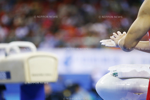 The Ambience Shot, OCTOBER 7, 2014 - Artistic Gymnastics : 2014 World Artistic Gymnastics Championships <br /> Men's Team Final at the Guangxi Gymnasium in Nanning, China. (Photo by Yusuke Nakanishi/AFLO SPORT)