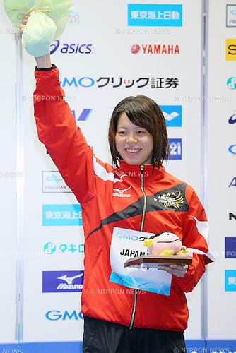 Natsumi Hoshi, APRIL 12, 2014 - Swimming : JAPAN SWIM 2014 Women's 200m Butterfly victory ceremony at Tatsumi International Swimming Pool, Tokyo, Japan. (Photo by Yusuke Nakanishi/AFLO SPORT)