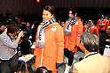 (L-R) <br /> Ayana Onozuka, <br /> Nana Fujimoto, <br /> Kazuhiro Takahashi, <br /> NOVEMBER 1, 2017 : <br /> A press conference about presentation of Japan national team official sportswear <br /> for the 2018 PyeongChang Winter Olympic and Paralympic Games, in Tokyo, Japan. <br /> (Photo by Naoki Nishimura/AFLO)