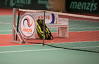 Netherlands, The Hague,  March 10, 2017, Tennis,  National Indoor Junior Championships, NOJK, 12-16 years, KNLTB bench<br /> Photo: Tennisimages/Henk Koster