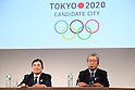 (L to R) Masato Mizuno, Tsunekazu Takeda, MARCH 5, 2013 : Japanese Olympic Committee (JOC) President Tsunekazu Takeda and Vice President Masato Mizuno attend a press conference about presentations of Tokyo 2020 bid Committee in Tokyo, Japan. (Photo by Yusuke Nakanishi/AFLO SPORT) [1090]
