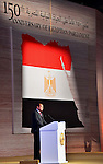 Egyptian President Abdel Fattah al-Sisi speaks during a ceremony of 150th anniversary of Egyptian parliament, in Cairo, Egypt, on Oct. 09, 2016. Photo by Egyptian President Office