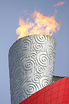 23 August 2008: The Olympic Torch burns atop National Stadium during the match. Argentina's Men's National Team defeated Nigeria's Men's National Team 1-0 at the National Stadium in Beijing, China in the Gold Medal match in the Men's Olympic Football tournament.