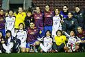 Two team group, FEBRUARY 2, 2012 - Football / Soccer : Charity match between FC Barcelona Femenino 1-1 INAC Kobe Leonessa at Mini Estadi stadium in Barcelona, Spain. (Photo by D.Nakashima/AFLO) [2336]