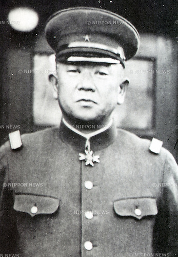 Undated - Kotoku Sato was a lieutenant general in the Imperial Japanese Army.  (Photo by Kingendai Photo Library/AFLO)