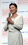 """December 7, 2016, Tokyo, Japan - Japanese actress and TV anchorwoman Rei Kikukawa speaks as she received """"Oricon Style Queen Award 2016"""" in Tokyo on Wednesday, December 7, 2016. Kikukawa received the most intelligence woman award, which was selected by ordinary people.  (Photo by Yoshio Tsunoda/AFLO) LWX -ytd-"""
