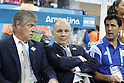 Alejandro Sabella (ARG),<br /> JULY 9, 2014 - Football / Soccer :<br /> FIFA World Cup 2014 semi-final match between Netherlands 0(2-4)0 Argentina at Arena De Sao Paulo Stadium in Sao Paulo, Brazil. (Photo by AFLO) [3604]