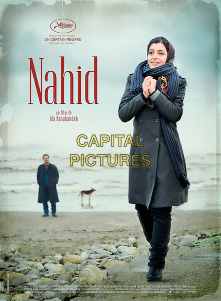 Nahid (2015) <br /> POSTER ART<br /> *Filmstill - Editorial Use Only*<br /> CAP/KFS<br /> Image supplied by Capital Pictures