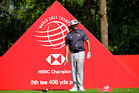 Pat Perez (USA) on the 9th during the 1st round at the WGC HSBC Champions 2018, Sheshan Golf CLub, Shanghai, China. 25/10/2018.<br /> Picture Phil Inglis / Golffile.ie<br /> <br /> All photo usage must carry mandatory copyright credit (&copy; Golffile | Phil Inglis)